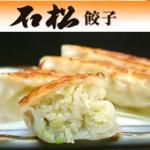 ishimatsu_wp