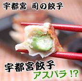 thumb_tsukasa
